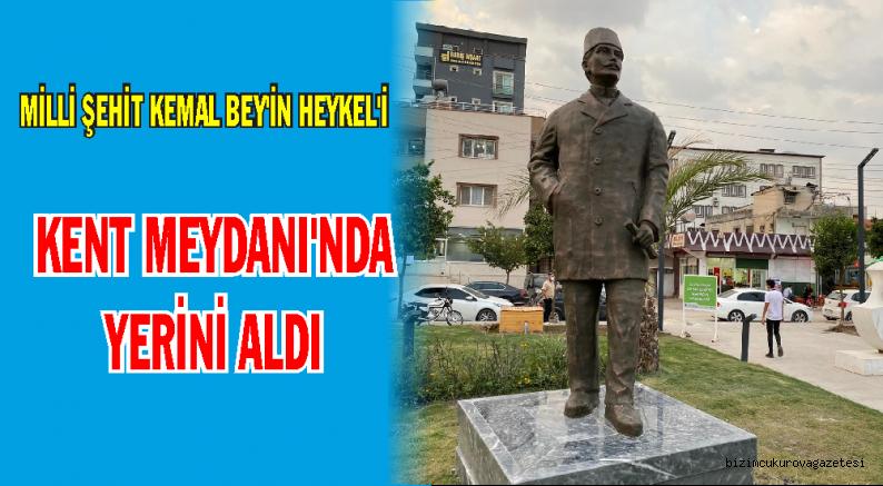 Milli Şehit Kemal Bey'in Büstü Kent Meydanı'nda Yerini Aldı